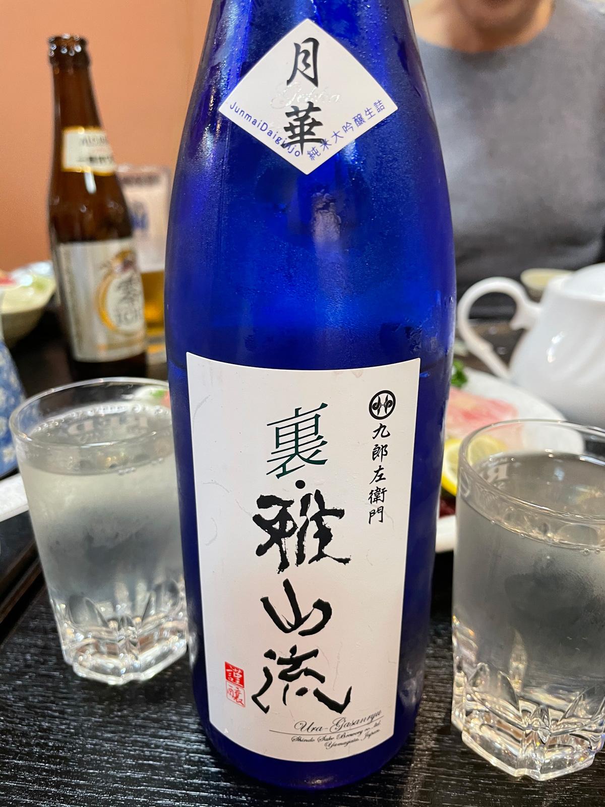 sake5